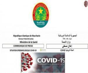 وضعية كوفيد 19 اليوم فى موريتانيا